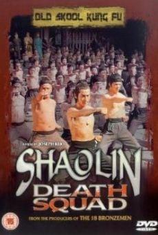 Ver película Shaolin Death Squad