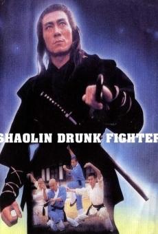 Ver película Shaolin Drunken Fight