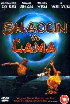 Shaolin dou La Ma online