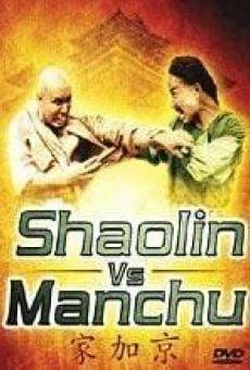 Ver película Shaolin vs. Manchu