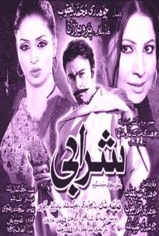 Sharabi en ligne gratuit