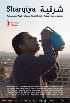 Ver película Sharqiya