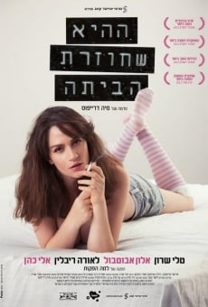 Ver película She Is Coming Home
