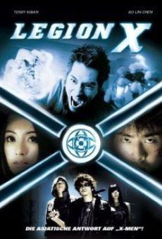Ver película Shen xuan zhe