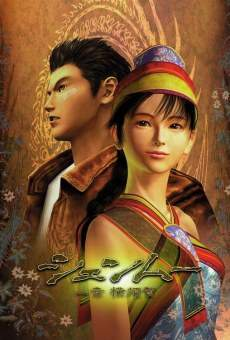 Shenmue: The Movie online free
