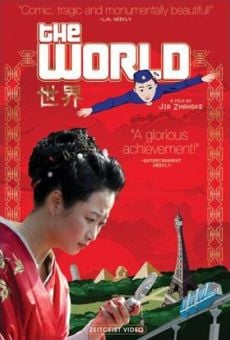 Shijie (The World) on-line gratuito