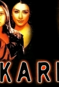 Ver película Shikari