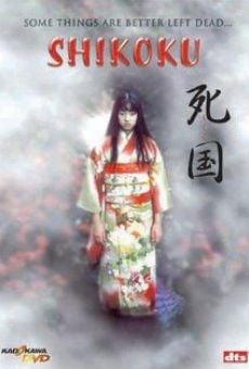 Ver película Shikoku
