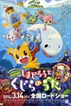 Gekijouban Shimajirou no wao!: Shimajirou to kujira no uta en ligne gratuit