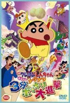 Crayon Shin-chan: Densetsu wo Yobu Buriburi Sanpun Pokkiri Daishingeki online