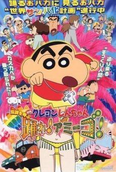 Kureyon Shin-chan: Densetsu o yobu odore! Amîgo! on-line gratuito