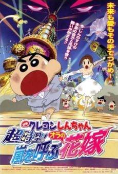 Crayon Shin-chan: Chô Jikû! Arashi o Yobu Ora no Hanayome on-line gratuito