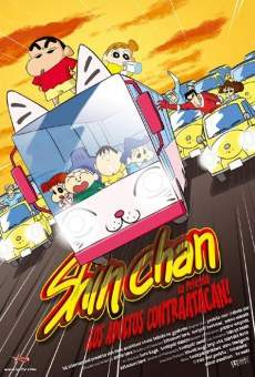 Ver película Shin Chan: ¡Los adultos contraatacan!