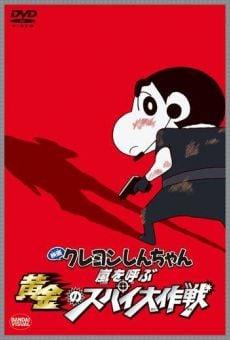Crayon Shin-chan: Arashi o Yobu Ôgon no Spy Daisakusen
