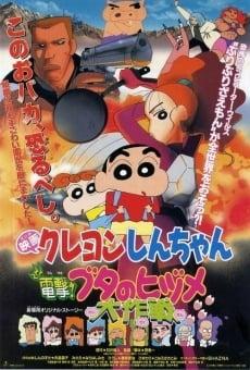 Crayon Shin chan: Dengeki! Buta no Hizume Daisakusen on-line gratuito