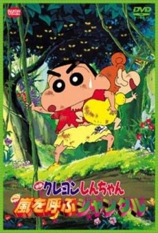 Crayon Shin-chan: Arashi wo Yobu Jungle on-line gratuito