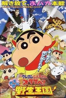 Crayon Shin-chan: Otakebe! Kasukabe Yasei Ôkoku on-line gratuito