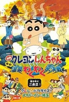 Crayon Shin-chan: Bakuhatsu! Onsen Wakuwaku Daikessen on-line gratuito