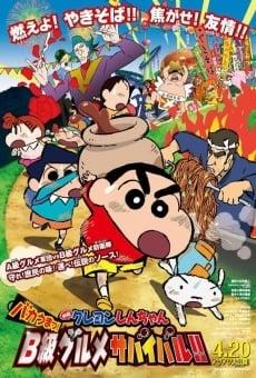 Eiga Crayon Shin-Chan: Bakauma! B-Kyû Gourmet Survival! (Crayon Shin Chan Movie 21)