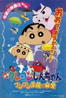 Ver película Shin Chan y el chuletón imposible