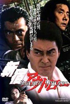 Ver película Shinjuku Outlaw