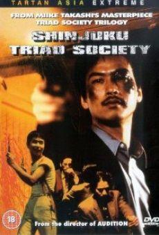 Ver película Shinjuku Triad Society