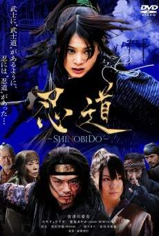 Shinobido on-line gratuito