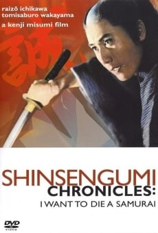 Shinsengumi shimatsuki online streaming