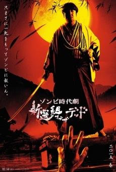 Shinsengumi of the Dead