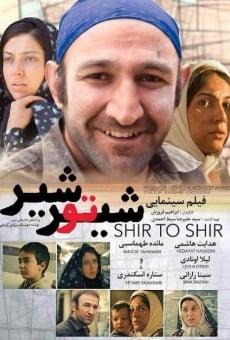 Ver película Shir too Shir