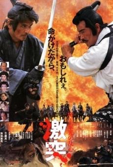 Ver película Shogun's Shadow