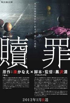 Ver película Shokuzai (Penance)