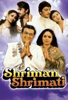 Ver película Shriman Shrimati