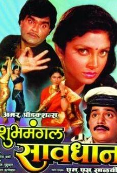 Shubhamangal Savadhan gratis