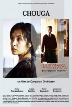 Ver película Shuga