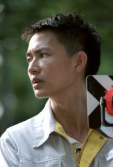 Ver película Shuiyin jie