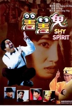 Ver película Shy Spirit