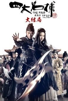 Ver película La cuarta batalla final