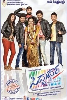 Siddhartha online
