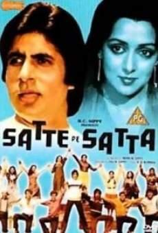 Satte Pe Satta on-line gratuito