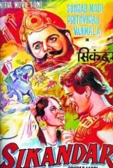 Ver película Sikandar