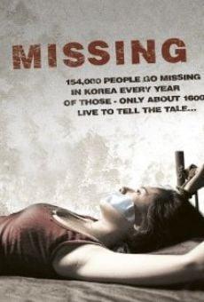 Ver película Sil jong