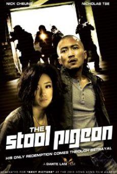 Ver película Sin yan