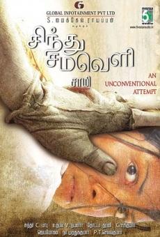 Ver película Sindhu Samaveli