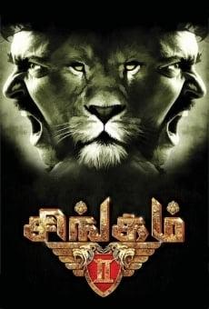 Ver película Singam 2