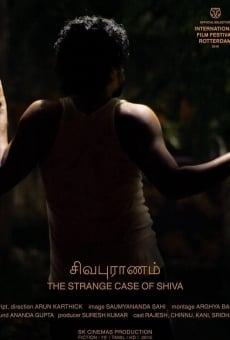 Sivapuranam en ligne gratuit
