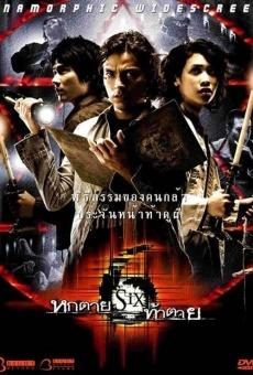 Película: Six