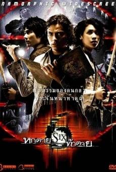 Ver película Six
