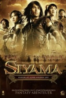 Ver película Siyama