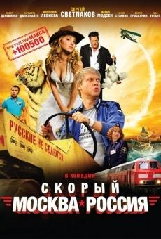 Ver película Skoryy 'Moskva-Rossiya'